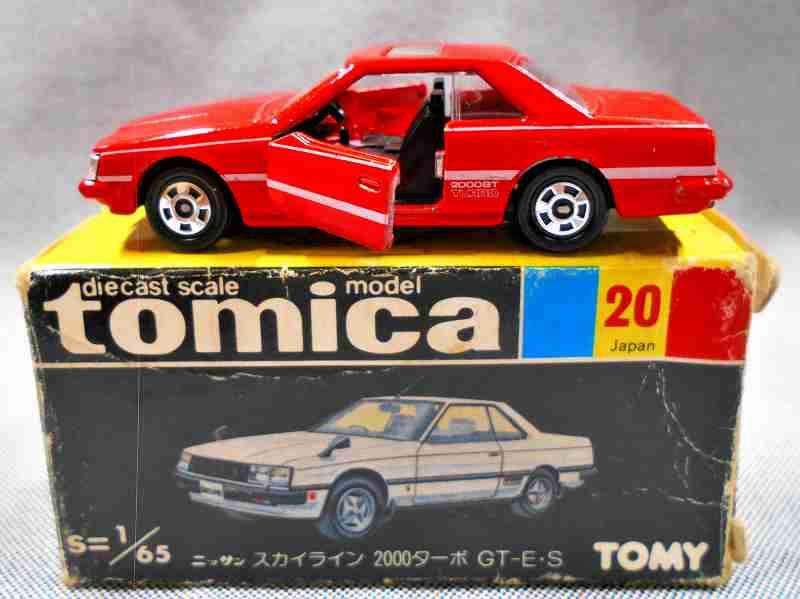 黒箱トミカ  No20-4-1 ニッサン スカイライン 2000ターボ GT-E・S