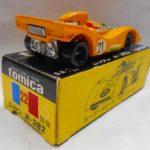tomica-old-black-box022_1-10