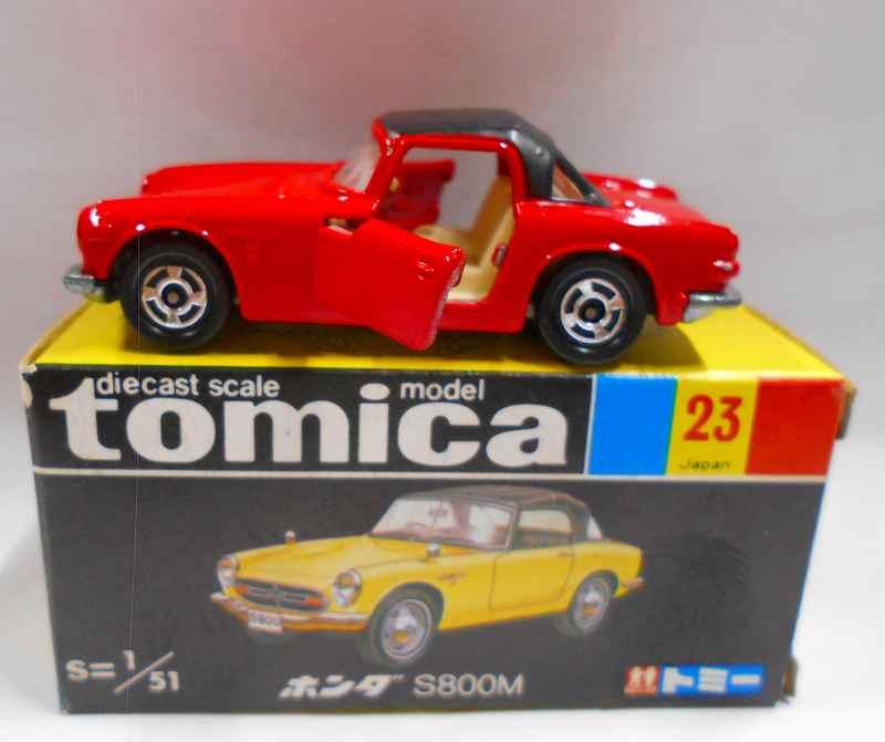 黒箱トミカ No23-2-1 ホンダ S800 1/51