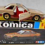 tomica-old-black-box005_2_1