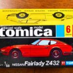 tomica-old-black-box006_1_15