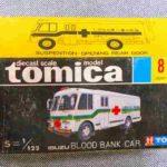 tomica-old-black-box008_3