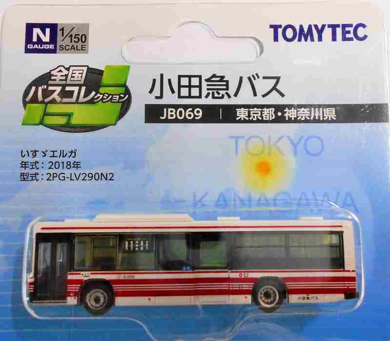 小田急バス いすゞエルガ 2018年 JB069 1/150