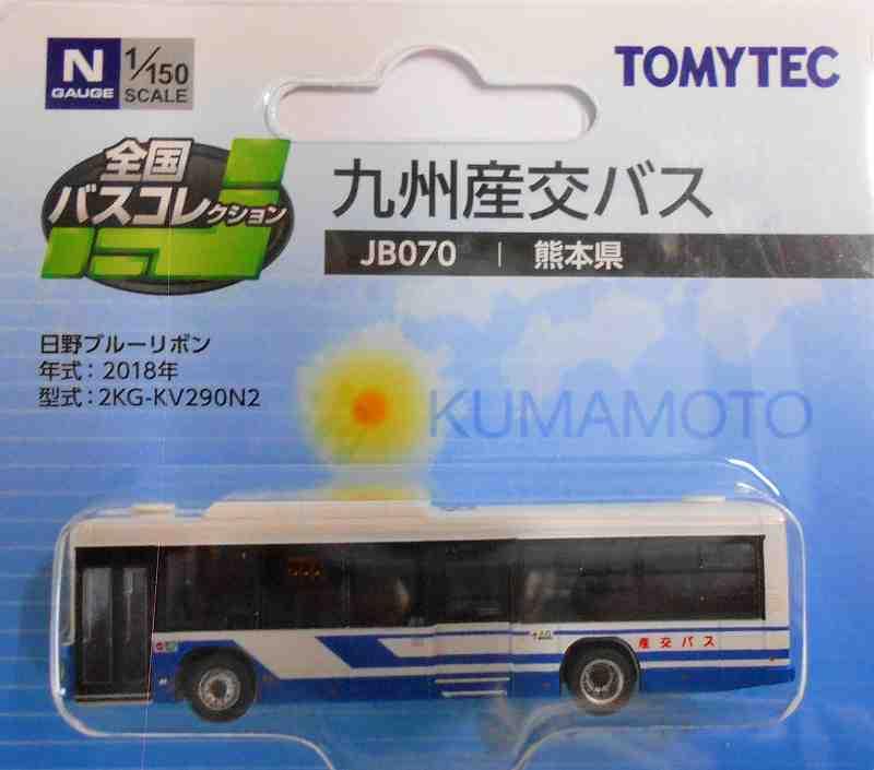 九州産交バス 日野ブルーリボン 2018年  JB070 1/150