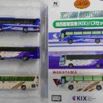 bus-tlv-051