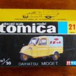 tomica-old-black-box021_3-1