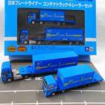 mini-tlv-truck-freight