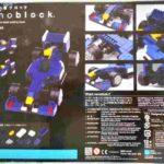 otoku-block-002