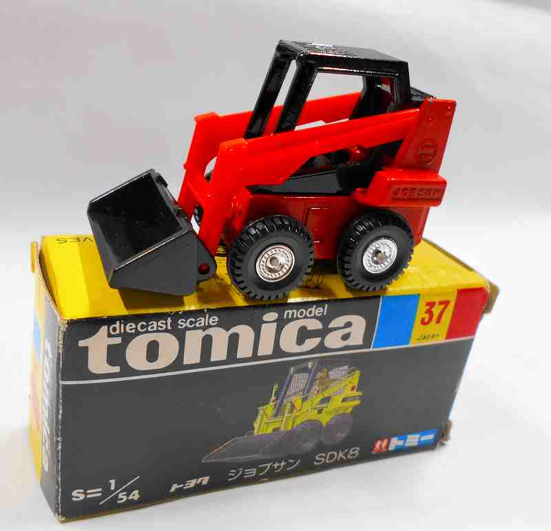 tomica-old-black-box37-3-1