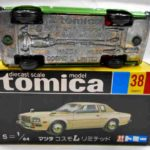 tomica-old-black-box38-3-1