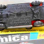 tomica-old-black-box44-3-1