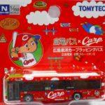 bus-tlv-091-carp2