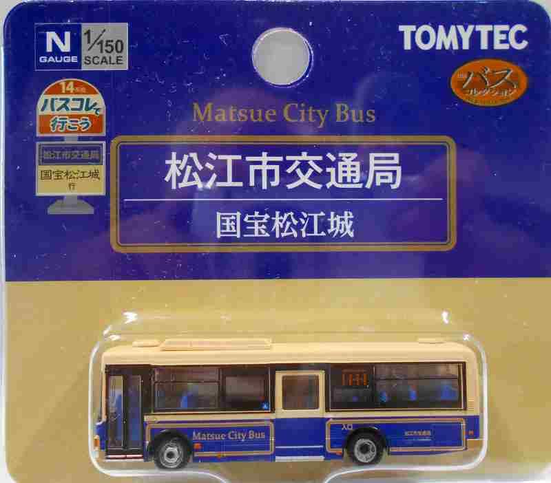 bus-tlv-0900-go14-matsue