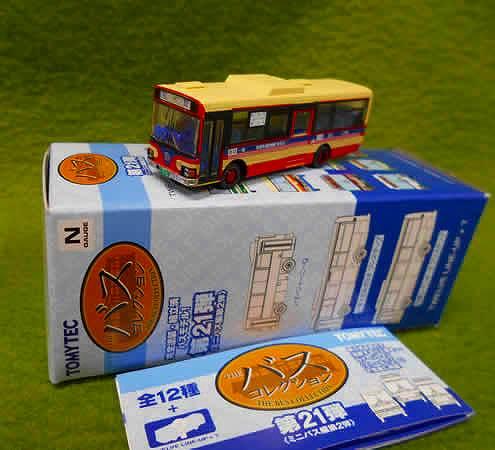 bus-tlv-093-21horikawa_lgamio