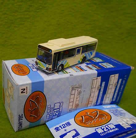 bus-tlv-093-21kubiki_lgamio