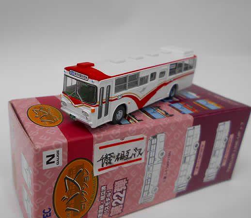 千歳相互観光バス 三菱ふそうMP118N 第22弾