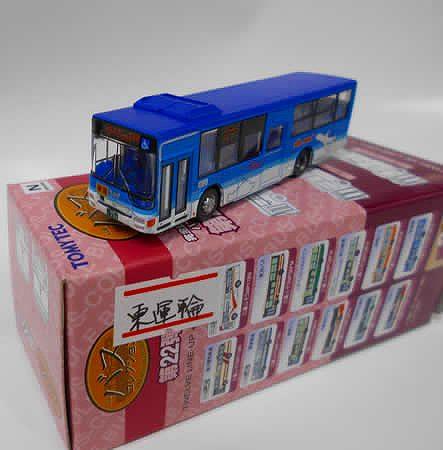bus-tlv-093-22higashi_mp38fk