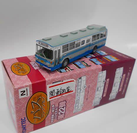 関東鉄道 三菱ふそうMP118N 第22弾