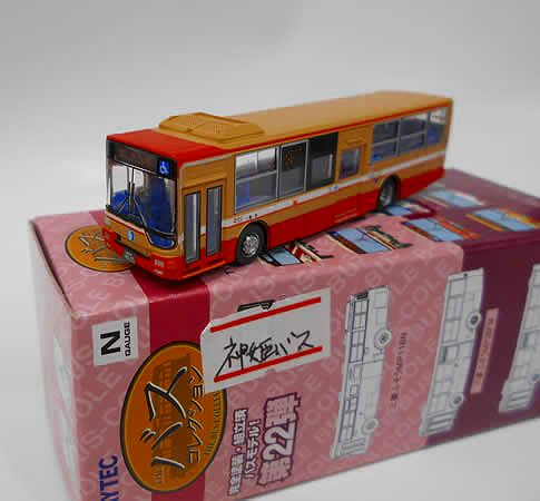 bus-tlv-093-22shinki_mp38fm