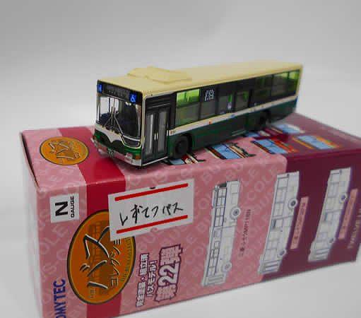 しずてつジャストライン 三菱ふそうMP38FM 第22弾