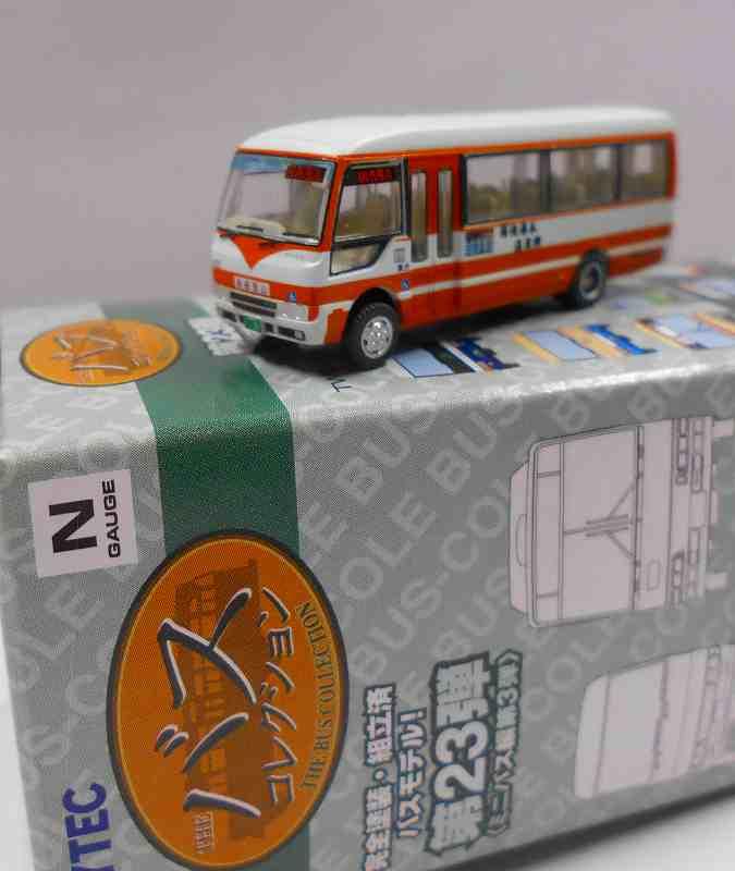 箱根登山観光バス 三菱ふそうローザSKG-BE640G 第23弾