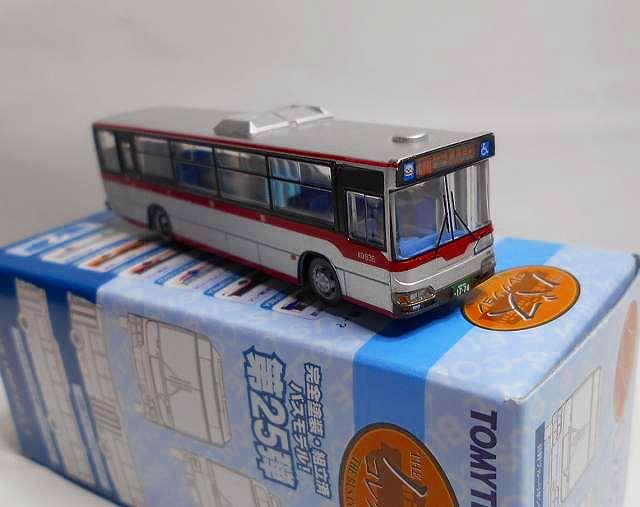 東急バス 日野ブルーリボンシティKL-HU2PREA 第25弾