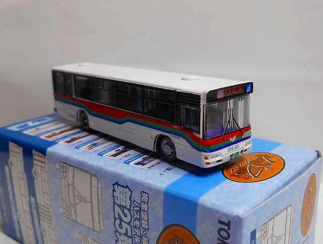 東陽バス 日野ブルーリボンシティKL-HU2PREA 第25弾
