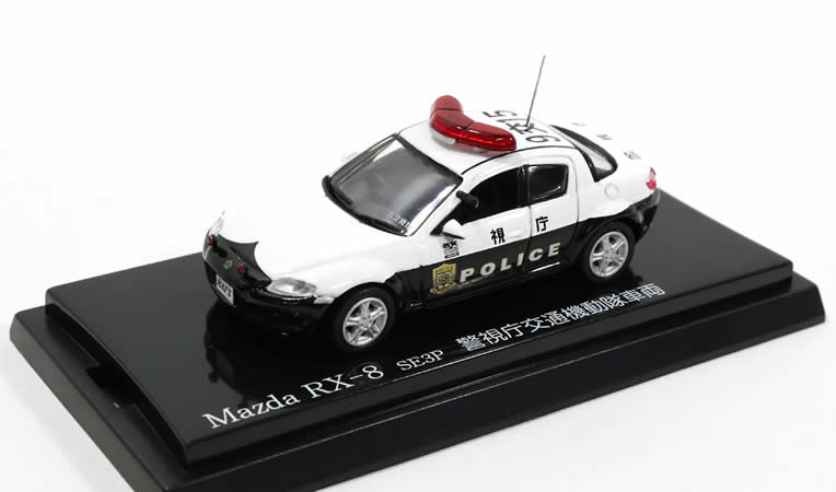 マツダ RX-8 SE3P  警視庁交通機動隊車両 1/64 H7640011
