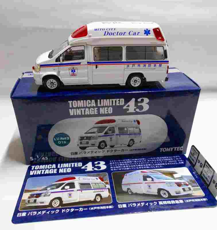 日産 パラメディック ドクターカー(水戸市消防本部) N43_01b  1/43