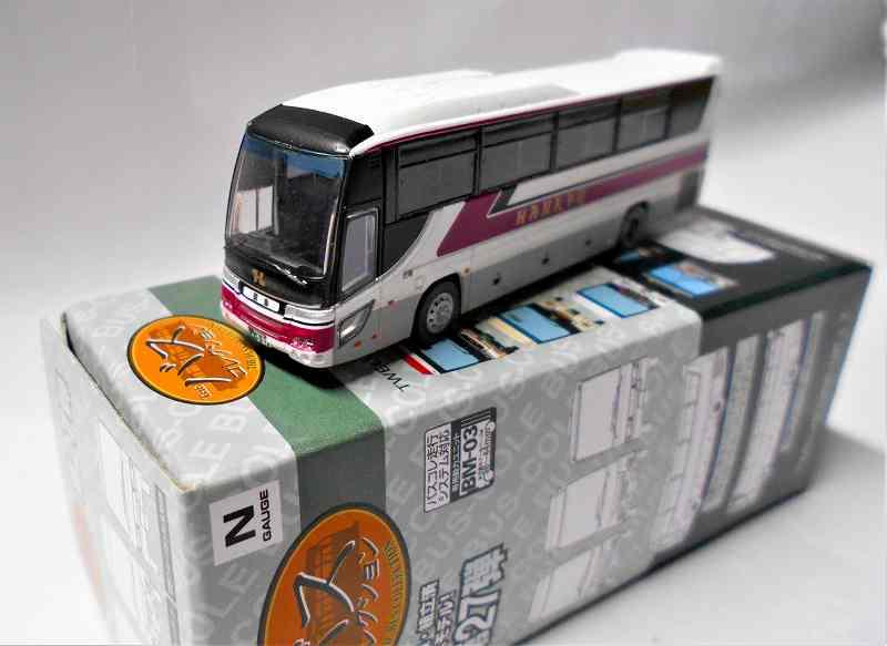阪急観光バス / 日野セレガスーパーハイデッカー (大阪市) バスコレ第27弾