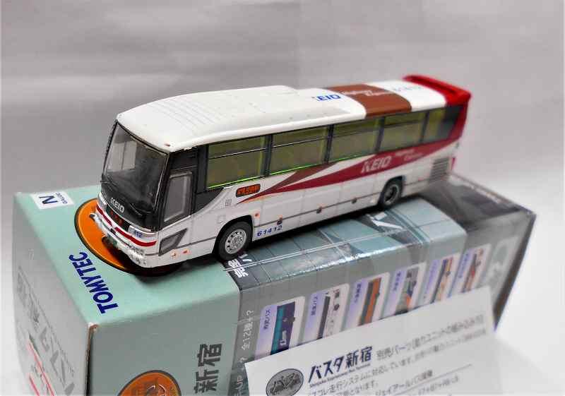 京王バス東 (東京都府中市) バスタ新宿乗入れ 1 / 150 バスコレ