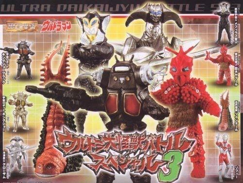 HG ウルトラ大怪獣バトルスペシャル3 全7種ガシャポンセット