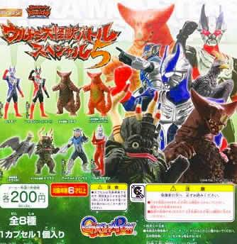 HG ウルトラ大怪獣バトルスペシャル5 全8種ガシャポンセット