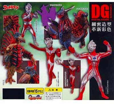 DG ウルトラマン3 全7種ガシャポンセット