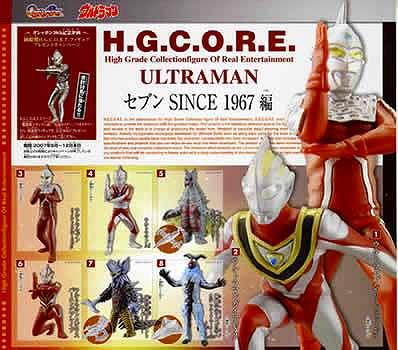 H.G.C.O.R.E. ウルトラマン~セブン SINCE 1967編~全8種セット