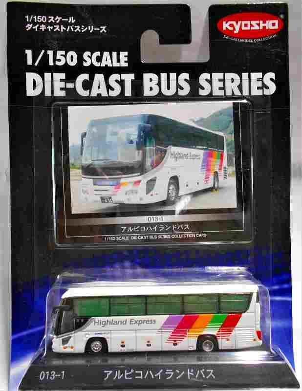 アルピコハイラウンドバス 京商ダイキャストバス 013-1 1/150