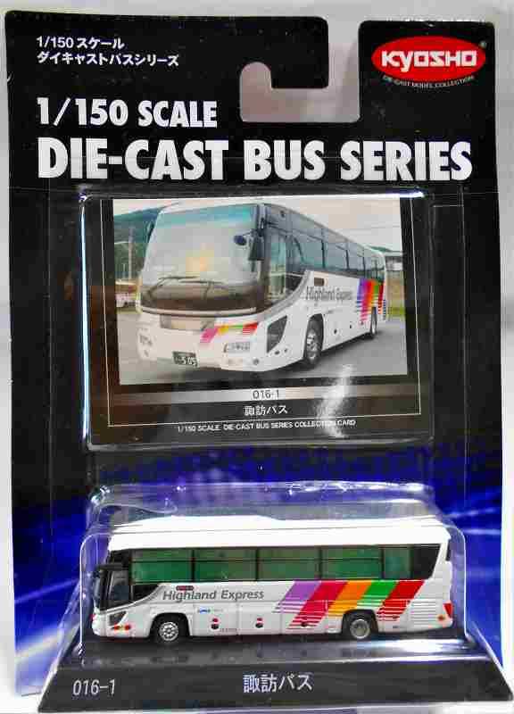 諏訪バス 京商ダイキャストバス 016-1 1/150