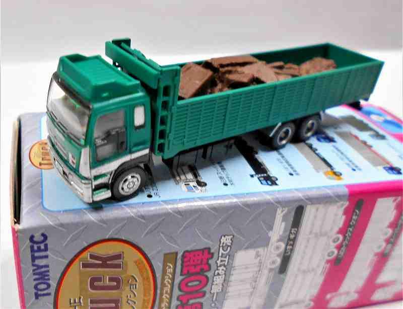 いすゞギガ 産業廃棄物収集運搬車 (緑) トラックコレクション 第10弾