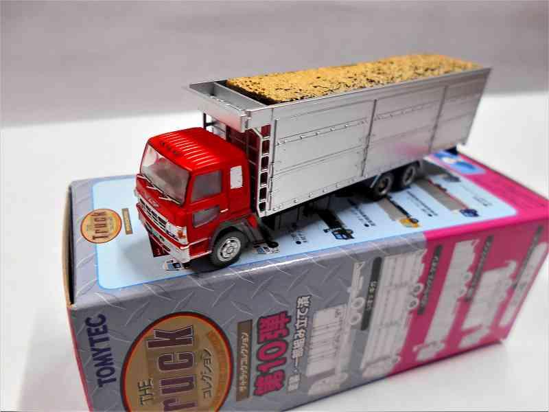 日野スーパードルフィン 木材チップ運搬車 トラックコレクション 第10弾