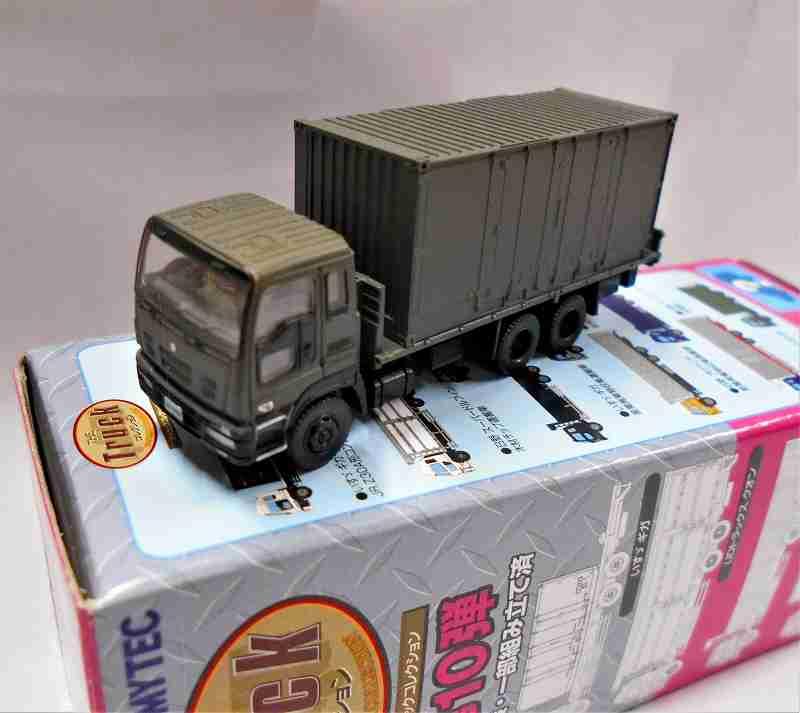 自衛隊 特大型トラック(6X4) トラックコレクション 第10弾