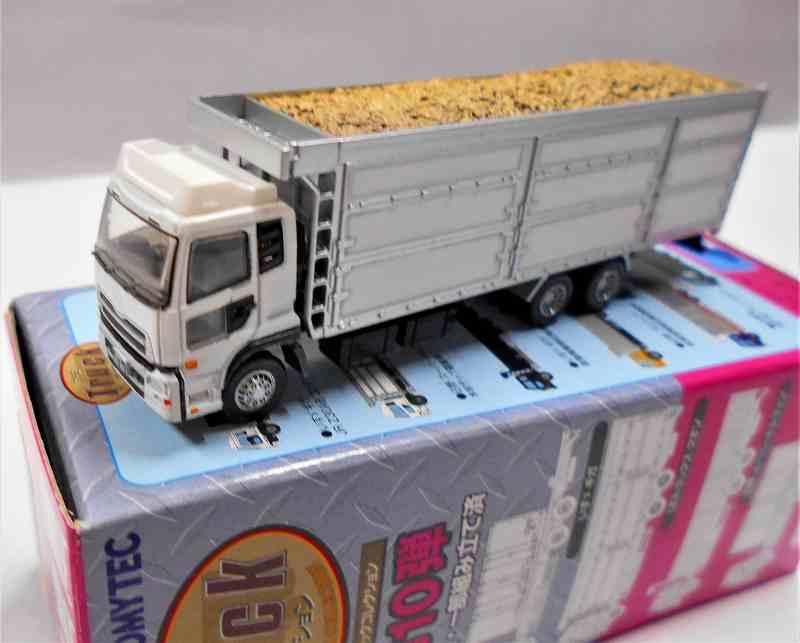 UDトラックス  クオン  木材チップ運搬車 トラックコレクション 第10弾
