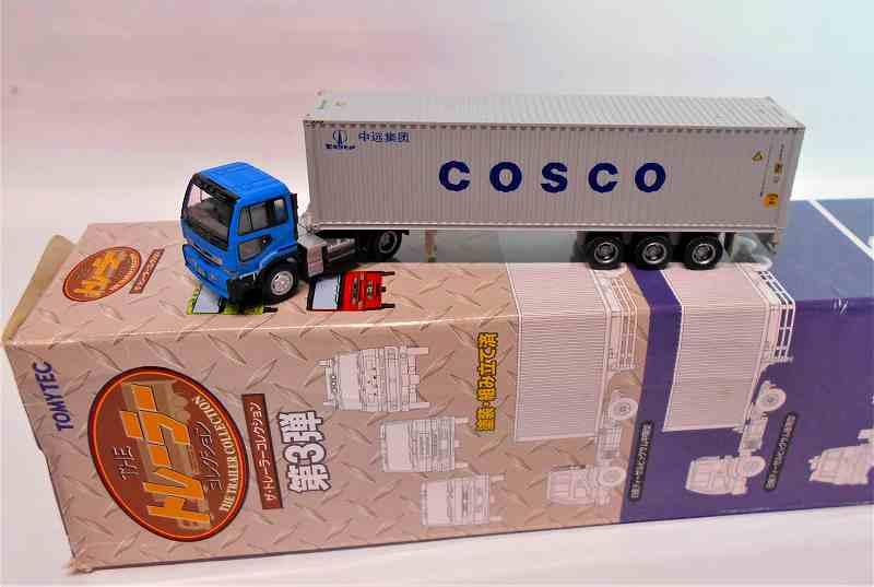 ビッグサム中期・国際コンテナ輸送  &  COSCO・40ft背高コンテナ トレーラコレクション 第3弾