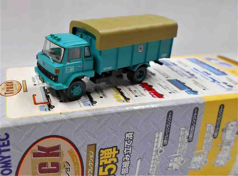 国鉄貨物自動車 日野旧型レンジャー トラックコレクション第5弾