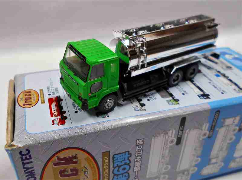化成品タンク車 日産ディーゼル C800 トラックコレクション第6弾