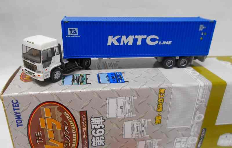 日野ドルフィンプロフィア & KMTC・40ft背高コンテナ トレーラコレクション 第6弾
