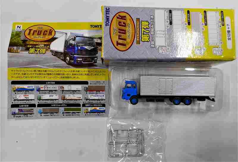 一般営業用冷蔵パネルバン いすゞギガ  トラックコレクション 第7弾