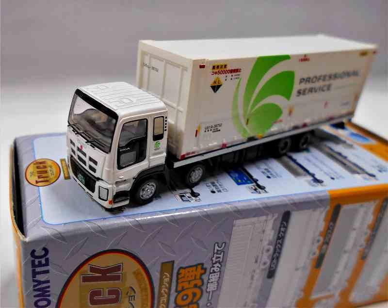 minimini-truck-tomytec-094