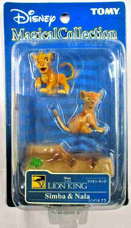 シンバとナラ  from「 ライオン・キング 」 blue102