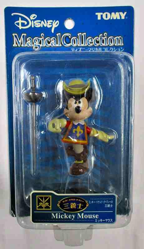 ミッキーマウス  from「 三銃士 」 blue110