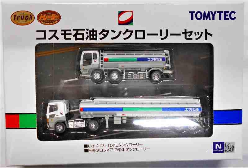 mini-tlv-truckset-cosmo